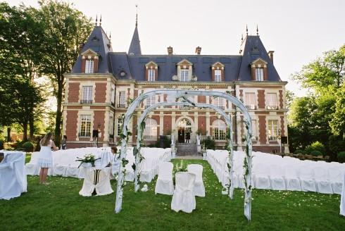 Lieu de mariage chateau