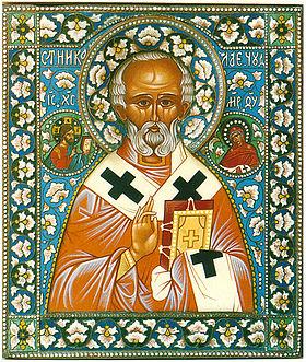 nicolas myra alias saint nicolas